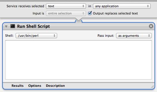 Automator Shell Script Action